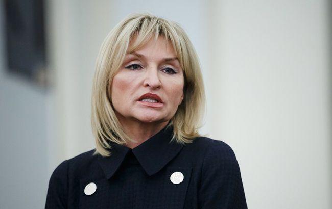 Рада прекратила полномочия Ирины Луценко