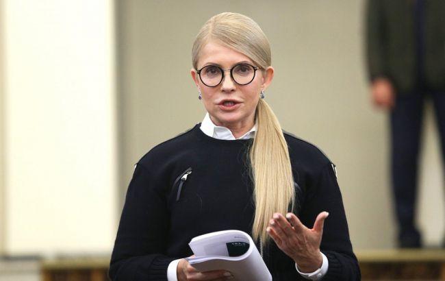 У Тимошенко требуют срочно созвать собрание лидеров фракций