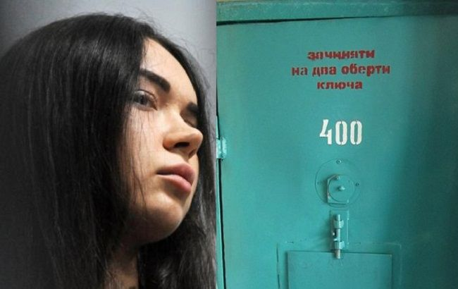 Уже не плачет и часто молится: как Зайцева живет в тюрьме (видео)