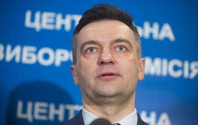 Вибори-2019: ЦВК зареєструвала Гнапа кандидатом у президенти