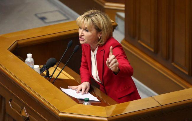 Луценко йде з посади представника президента в Раді