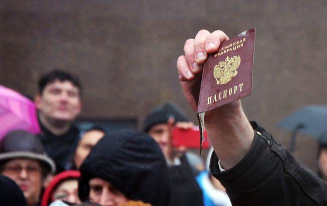 Росія за спрощеною схемою прийняла в громадянство 640 000 жителів Донбасу