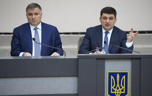 Митний союз: навіщо Гройсман і Аваков відправили поліцейських шукати контрабанду