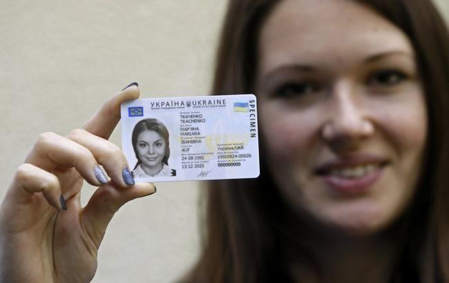 Набули чинності поїздки до Грузії за ID-паспортами