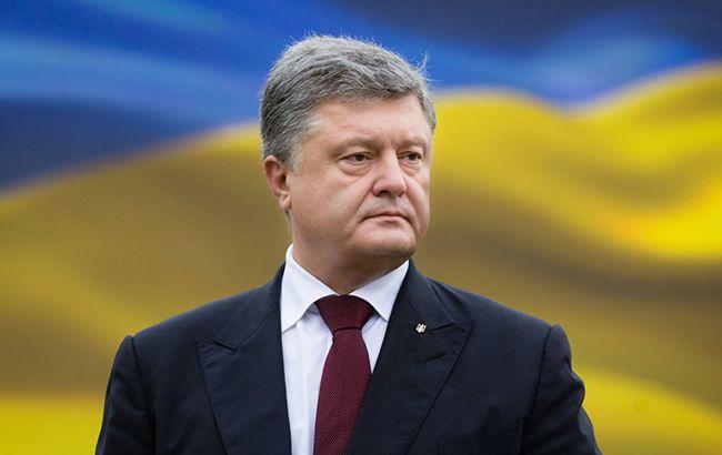 Порошенко результаты выборов 2019 - Порошенко Петр - выборы | РБК ...