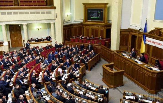 Парламент после перерыва все же уволил главу аппарата Рады Зайчука