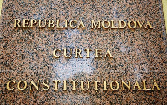 КСпризнал устаревшим Закон офункционировании языков вМолдове