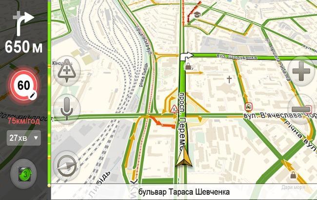 """Фото: """"Яндекс"""" допоможе київським водіям (прес-служба компанії)"""