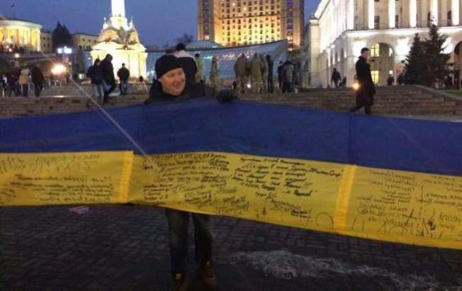 Фото: 146-метровый флаг Украины (hromadskeradio.org)