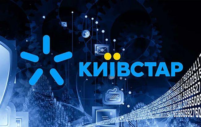 Киевстар и ЕМА объединились для борьбы с кибермошенничеством