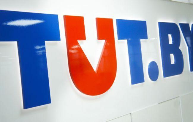 В Беларуси издание Tut.by окончательно лишили статуса СМИ