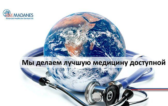 В українців з'явилася можливість застрахуватися від раку