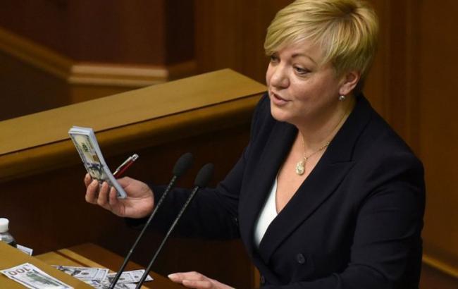 Фото: Гонтарєва назвала реалістичним курс гривні в бюджеті-2017