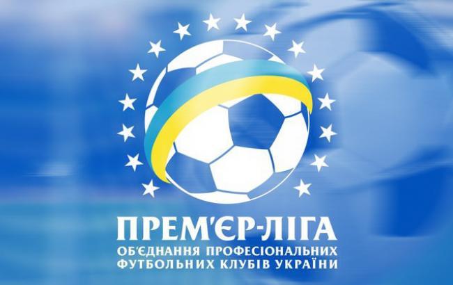 Фото: чемпіонат України