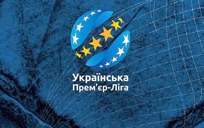 Фото: УПЛ (upl.ua)