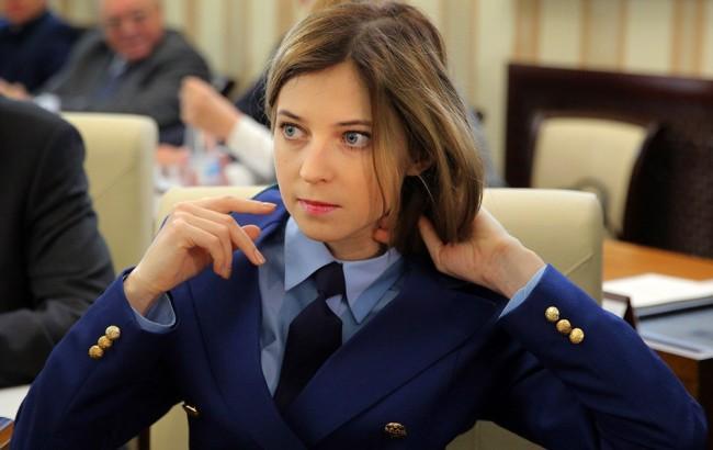 Фото: Наталія Поклонська (Газета.Ru)