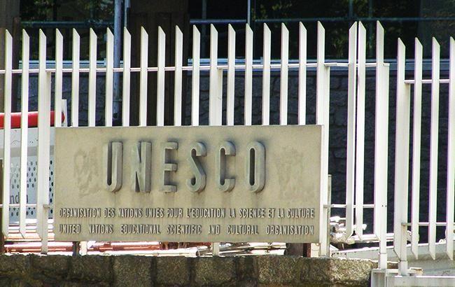 Фото: ЮНЕСКО (wikimedia.org)