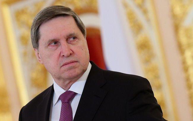 Фото: помічник президента РФ Юрій Ушаков