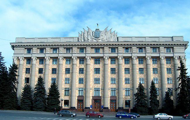 Фото: Харківська ОДА (uspp.kh.ua)