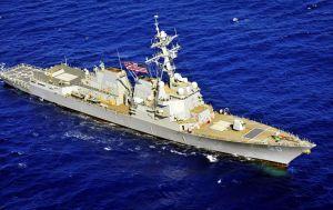 Выполняли операцию: ВМС США отреагировали на обвинения России в нарушении границы