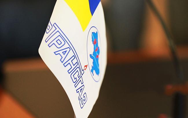ВУкраинском государстве поведали обубытках от понижения тарифов натранзит газа