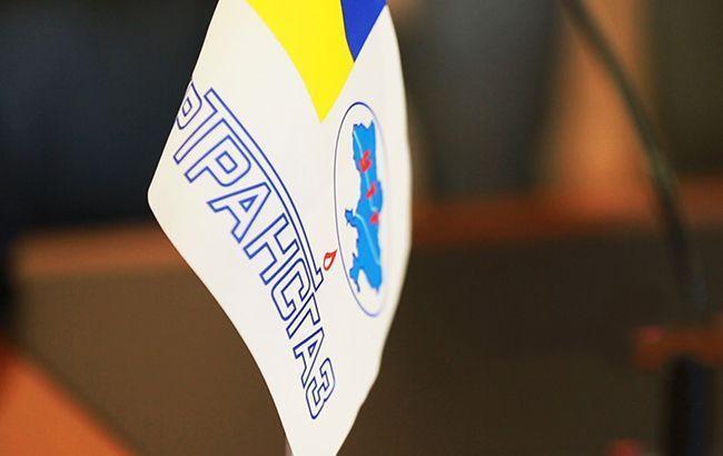 """В """"Укртрансгазі"""" повідомили про ліквідацію надзвичайної ситуації на ГТС"""