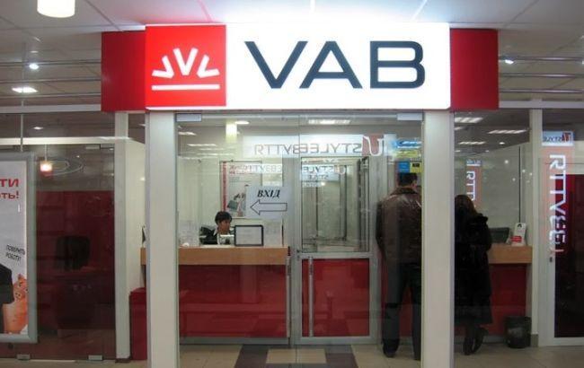 НБУ погодився ліквідувати банки VAB CityCommerce