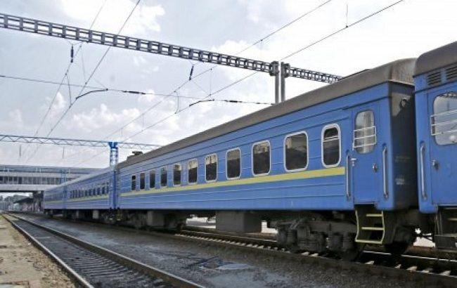 """Фото: """"Укрзалізниця"""" призначила додаткові поїзди"""