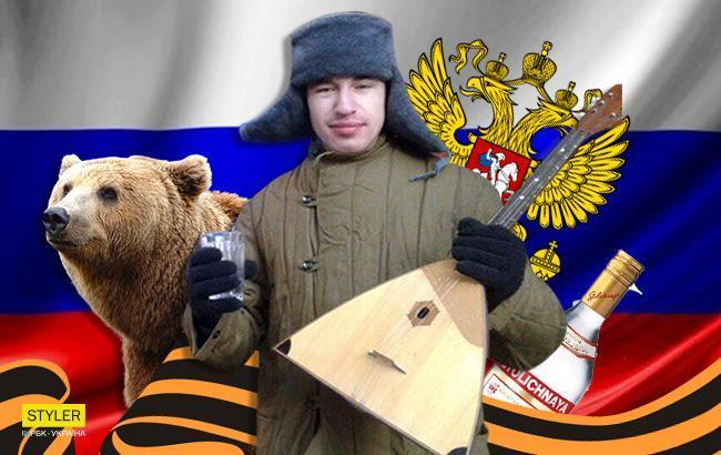 """""""Нация нарциссов"""": россияне считают свою страну самой влиятельной в истории"""