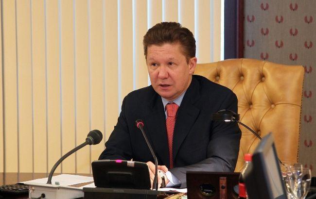 Миллер: Украина получит скидку, если найдет деньги