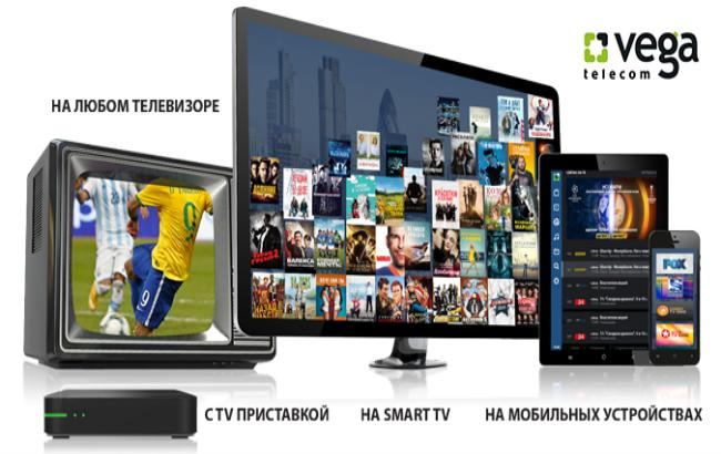 Фото: Vega запустила мобільний додаток для інтерактивного телебачення (прес-служба компанії)