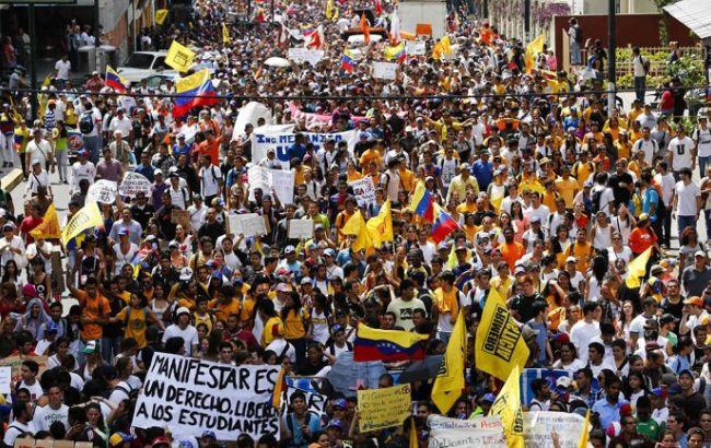 Фото: протести у Венесуелі