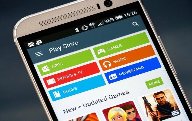 Фото: Google усилит безопасность своего Google Play