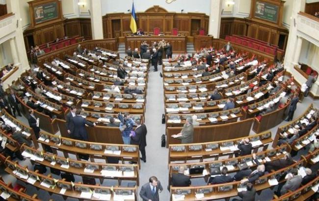 Парламент провалил законопроект о спецконфискации