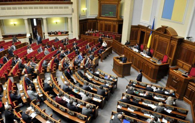 Фото: заседание Верховной Рады