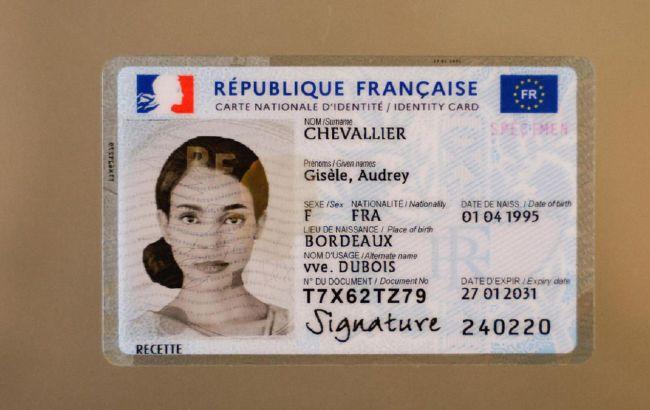 Во Франции презентовали идентификационную карту нового формата