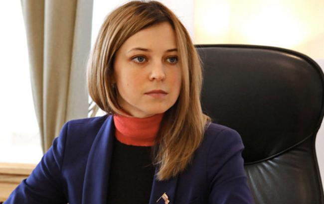 Поклонская заявила об аресте имущества Ислямова