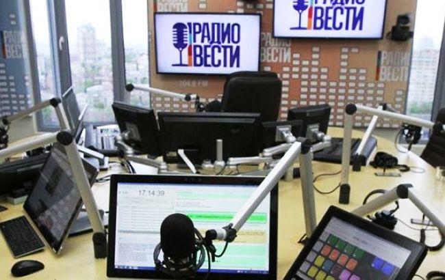 """Фото: """"Вести"""" (vestiukraine.com)"""