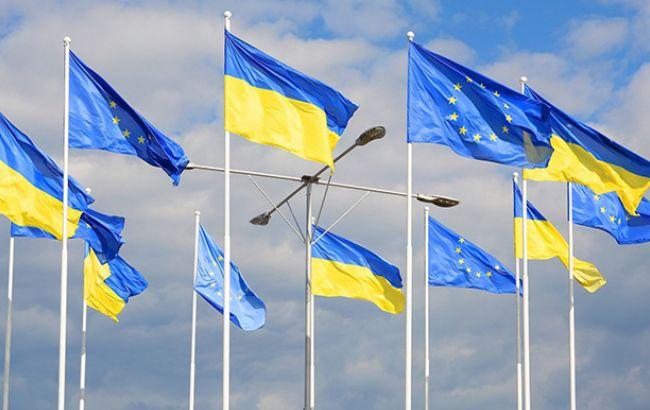Фото: ЕС и Украина (twitter.com/VGroysman)
