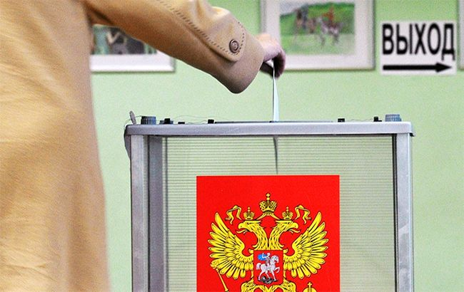 Фото: вибори в Росії пройшли 19 вересня