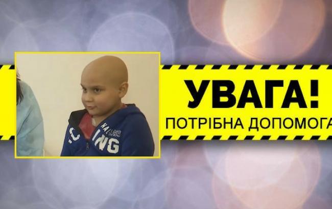 Важна каждая гривна: мальчик с редкой болезнью нуждается в помощи