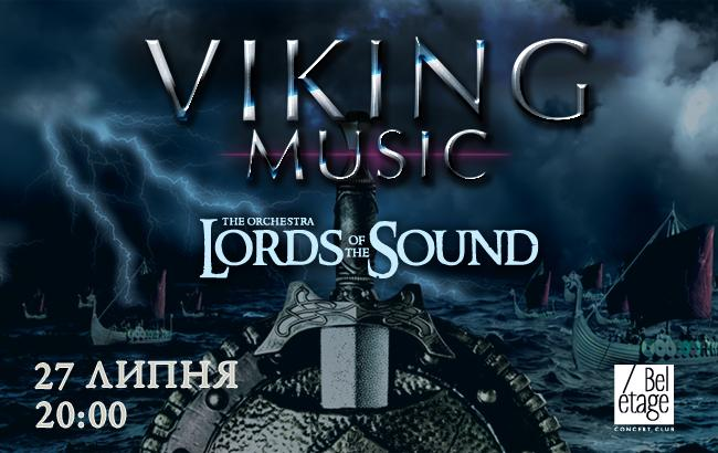 Фото: Lords of the Sound. Viking Music