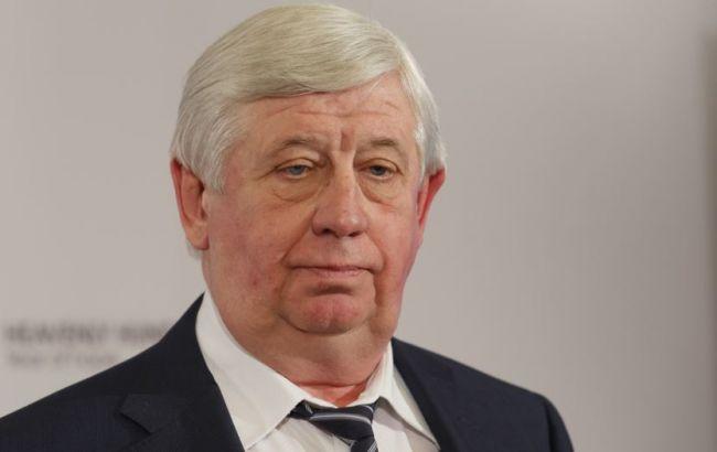 Президент підписав указ про звільнення Генпрокурора Шокіна