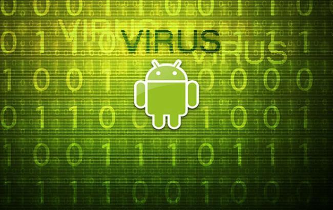 """Фото:""""Лабораторія Касперського"""" виявила вірус, який краде банківську інформацію (altonivel.com.mx)"""