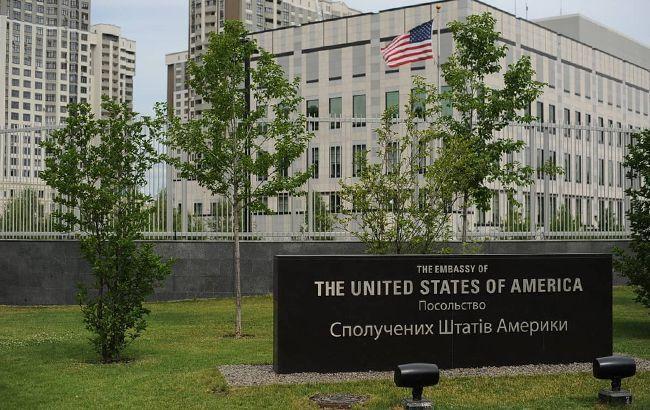 США закликають Росію покинути територію України
