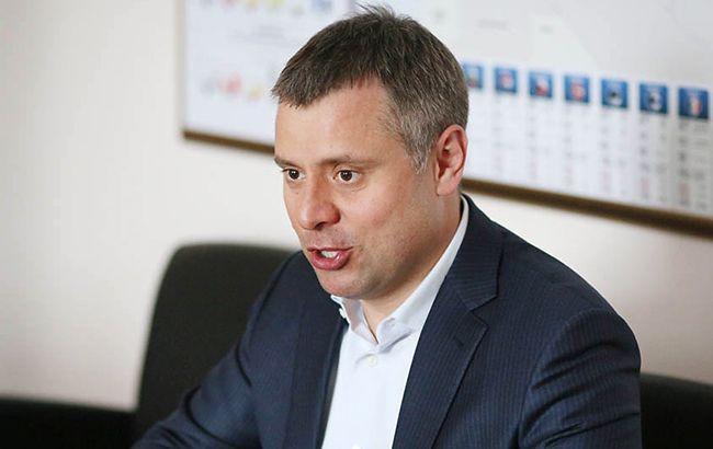 """Фото: коммерческий директор """"Нафтогаза"""" Юрий Витренко"""
