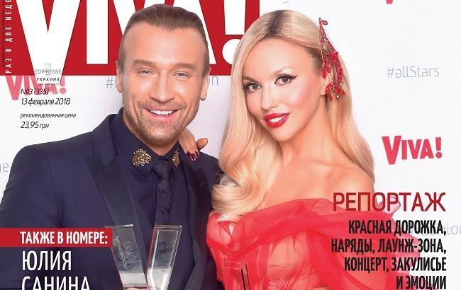 Обкладинка журналу Viva!