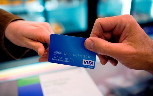 Фото: платежная система Visa