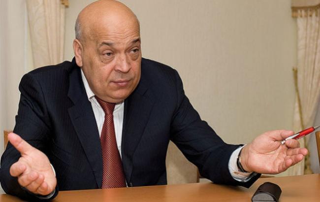 Москаль подав у відставку з посади голови Закарпатської ОДА
