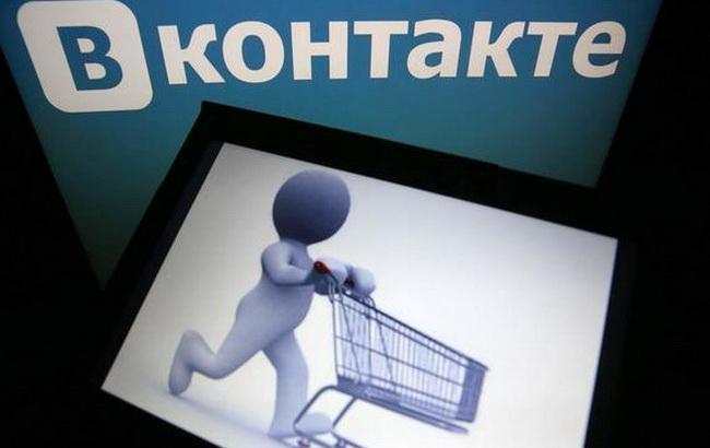 """""""ВКонтакте"""" проверят на защиту персональных данных в сентябре"""